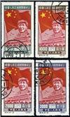 http://www.e-stamps.cn/upload/2010/07/21/2057552645.jpg/190x220_Min