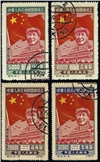 http://www.e-stamps.cn/upload/2010/07/21/2059228997.jpg/190x220_Min