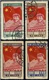 http://www.e-stamps.cn/upload/2010/07/21/2059228997.jpg/190x220_Min