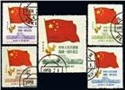 http://www.e-stamps.cn/upload/2010/07/21/2106166990.jpg/190x220_Min