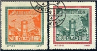 http://www.e-stamps.cn/upload/2010/07/21/2107092887.jpg/190x220_Min