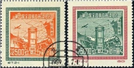 http://www.e-stamps.cn/upload/2010/07/21/2108159399.jpg/190x220_Min