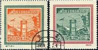 http://www.e-stamps.cn/upload/2010/07/21/2108159399.jpg/190x220_Min