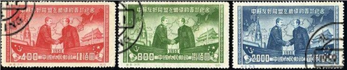 http://www.e-stamps.cn/upload/2010/07/21/2109157535.jpg/190x220_Min