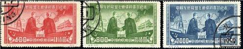 http://www.e-stamps.cn/upload/2010/07/21/2109157535.jpg/190x220_Min
