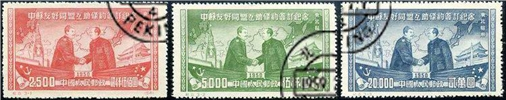 http://www.e-stamps.cn/upload/2010/07/21/2110126321.jpg/190x220_Min