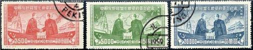 http://www.e-stamps.cn/upload/2010/07/21/2110126321.jpg/190x220_Min