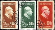 http://www.e-stamps.cn/upload/2010/07/21/2111398412.jpg/190x220_Min