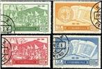 http://www.e-stamps.cn/upload/2010/07/21/2115295953.jpg/190x220_Min