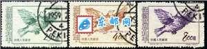 纪24 保卫世界和平(第三组)(盖销)邮票