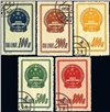 http://www.e-stamps.cn/upload/2010/07/21/2354237943.jpg/190x220_Min