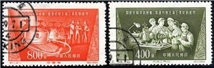 http://www.e-stamps.cn/upload/2010/07/22/0001517959.jpg/190x220_Min