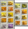 http://www.e-stamps.cn/upload/2010/07/22/0003407709.jpg/190x220_Min