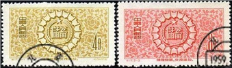 http://www.e-stamps.cn/upload/2010/07/22/0007018985.jpg/190x220_Min