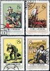 http://www.e-stamps.cn/upload/2010/07/22/0009358843.jpg/190x220_Min
