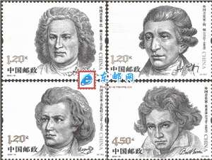 2010-19 外国音乐家 邮票(购四套供方连)