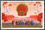 http://www.e-stamps.cn/upload/2010/08/09/2135228799.jpg/190x220_Min