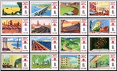 http://www.e-stamps.cn/upload/2010/08/09/2141567447.jpg/190x220_Min