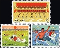 http://www.e-stamps.cn/upload/2010/08/09/2151025401.jpg/190x220_Min