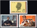 http://www.e-stamps.cn/upload/2010/08/09/2152181299.jpg/190x220_Min
