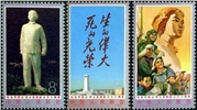 http://www.e-stamps.cn/upload/2010/08/09/2153107614.jpg/190x220_Min