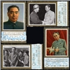 http://www.e-stamps.cn/upload/2010/08/09/2153597361.jpg/190x220_Min