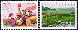 http://www.e-stamps.cn/upload/2010/08/09/2156426861.jpg/190x220_Min