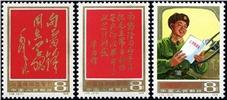 http://www.e-stamps.cn/upload/2010/08/09/2206383180.jpg/190x220_Min