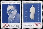 http://www.e-stamps.cn/upload/2010/08/10/1824297042.jpg/130x160_Min