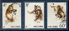 http://www.e-stamps.cn/upload/2010/08/12/0034219516.jpg/130x160_Min