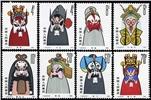 http://www.e-stamps.cn/upload/2010/08/12/0038294041.jpg/130x160_Min