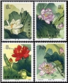 http://www.e-stamps.cn/upload/2010/08/12/0044559197.jpg/130x160_Min