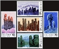 http://www.e-stamps.cn/upload/2010/08/12/0052163446.jpg/130x160_Min