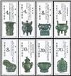 http://www.e-stamps.cn/upload/2010/08/12/2256229280.jpg/130x160_Min