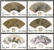 http://www.e-stamps.cn/upload/2010/08/12/2258058144.jpg/130x160_Min