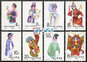 T87 京剧旦角 邮票