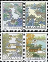 http://www.e-stamps.cn/upload/2010/08/12/2314508064.jpg/130x160_Min