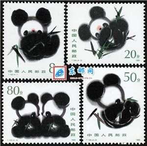 T106 熊猫 邮票