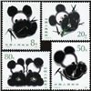 http://www.e-stamps.cn/upload/2010/08/12/2323536797.jpg/130x160_Min