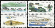http://www.e-stamps.cn/upload/2010/08/13/0107272264.jpg/130x160_Min
