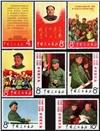 http://www.e-stamps.cn/upload/2010/08/14/2233203568.jpg/190x220_Min