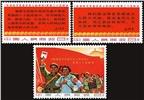 http://www.e-stamps.cn/upload/2010/08/14/2234089991.jpg/190x220_Min