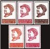 http://www.e-stamps.cn/upload/2010/08/14/2234546810.jpg/190x220_Min
