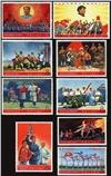 http://www.e-stamps.cn/upload/2010/08/14/2235366845.jpg/190x220_Min