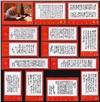 http://www.e-stamps.cn/upload/2010/08/14/2237561815.jpg/190x220_Min