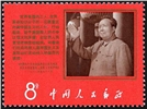 http://www.e-stamps.cn/upload/2010/08/14/2239092490.jpg/190x220_Min
