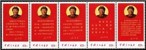 http://www.e-stamps.cn/upload/2010/08/14/2239523198.jpg/190x220_Min