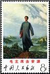 http://www.e-stamps.cn/upload/2010/08/14/2241093698.jpg/190x220_Min