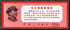 http://www.e-stamps.cn/upload/2010/08/14/2241488982.jpg/190x220_Min