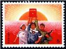 http://www.e-stamps.cn/upload/2010/08/14/2243303772.jpg/190x220_Min